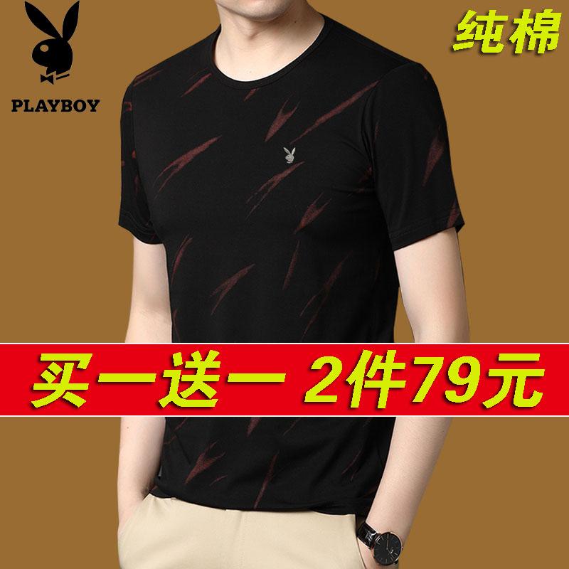 Playboy mens short sleeve T-shirt summer new round neck slim fit cotton half sleeve T-shirt Korean fashion clothes