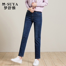 Mengshuya autumn and winter 2019 small straight tube loose jeans women's high waist large size thin women's pants with plush and thickening