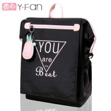 Junior high school schoolbag female Korean version high school students insfeng primary school students shoulder bag Simplified Sen Department large capacity Backpack