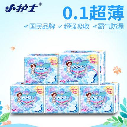 小护士 卫生巾 日夜组合装 5包 共48片 19.9元包邮