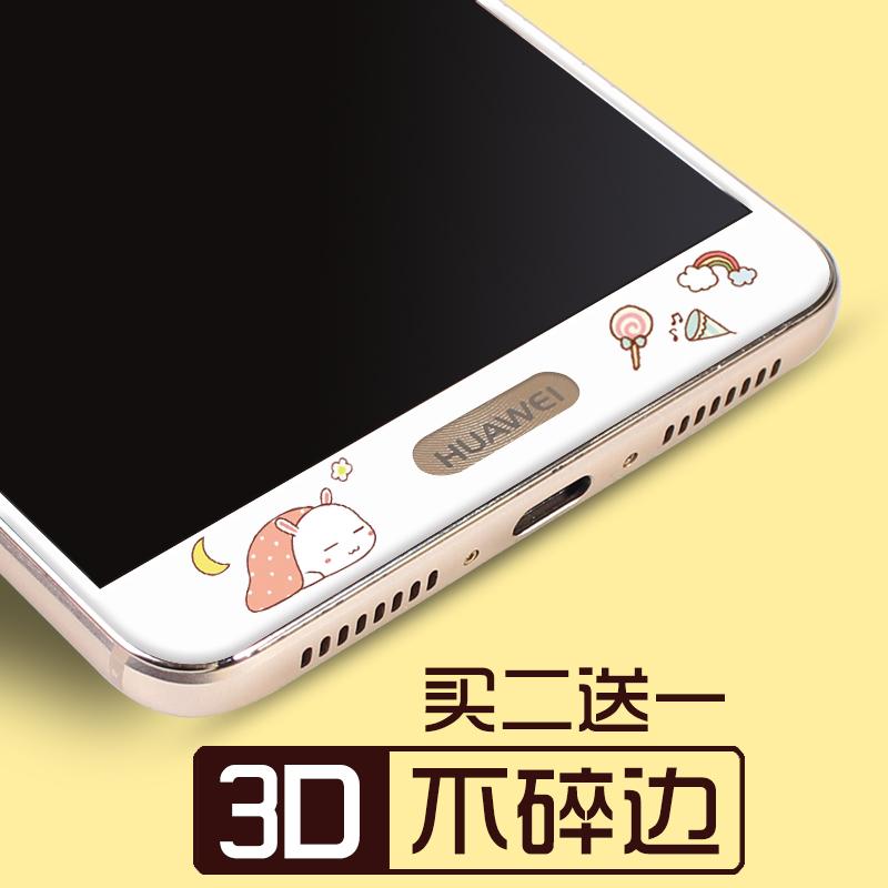 华为mate10钢化膜全屏覆盖华为mate9手机彩膜卡通可爱m9软边女款高清防摔贴膜