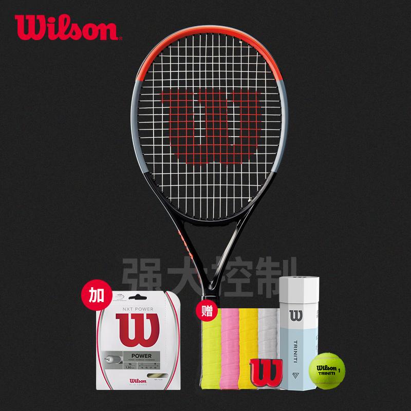 [19新款]wilson威尔胜 高强度碳素纤维 青少年专业网球拍 CLASH