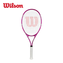 Wilson will wins multi-color optional primer recommends male and female single beginner tennis racket XL