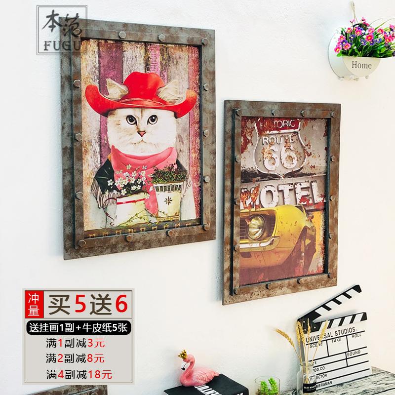 北欧动物墙面装饰画复古网吧仿铁木板画客厅卧室背景墙上挂画壁挂