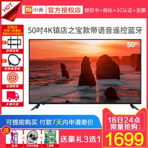 领10元券购买xiaomi /4c 50英寸网络4k高清55小米
