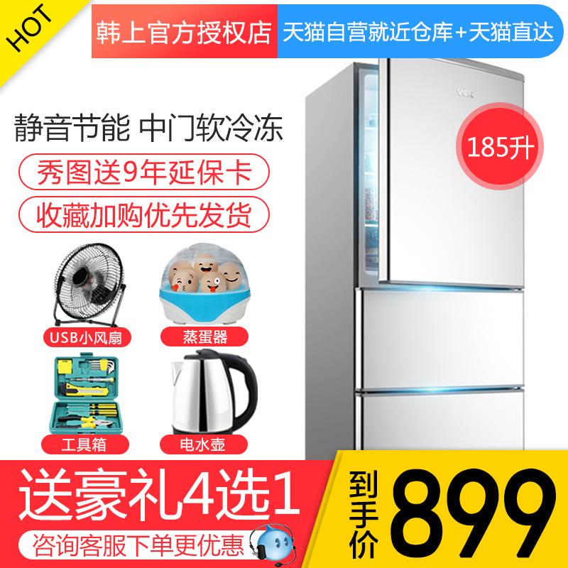 冰箱三门三开门冰箱家用小型电冰箱双门电冰箱三门韩上 BCD-185M