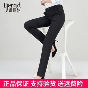 娅丽达女裤2020春夏新款直筒裤女宽松显瘦休闲西装职业女装长裤子