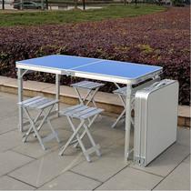 户外便携折叠桌椅套装广告宣传展业桌地推摆摊桌自驾游露营烧烤桌