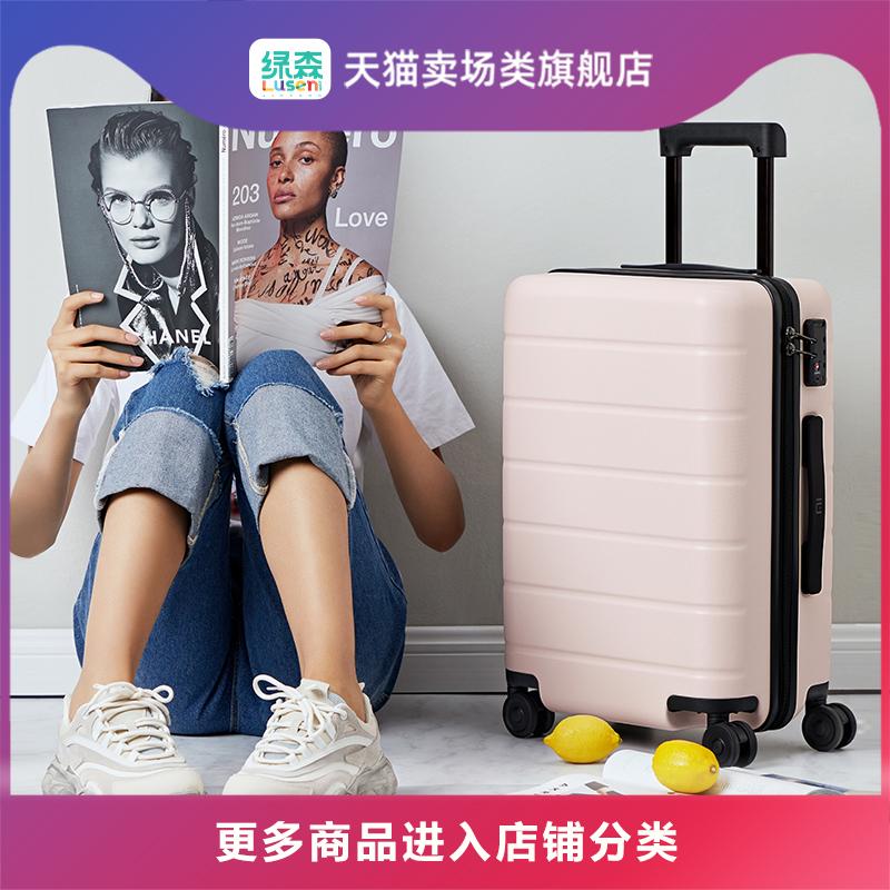 【天猫直送】小米旅行箱男女20寸万向轮24寸拉杆箱28寸行李箱子图片