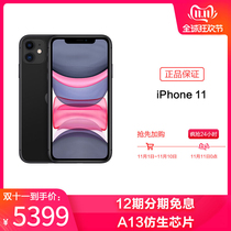 苹果iPhone112019新款苹果11新品iphone11apple智能拍照手机Apple12期免息