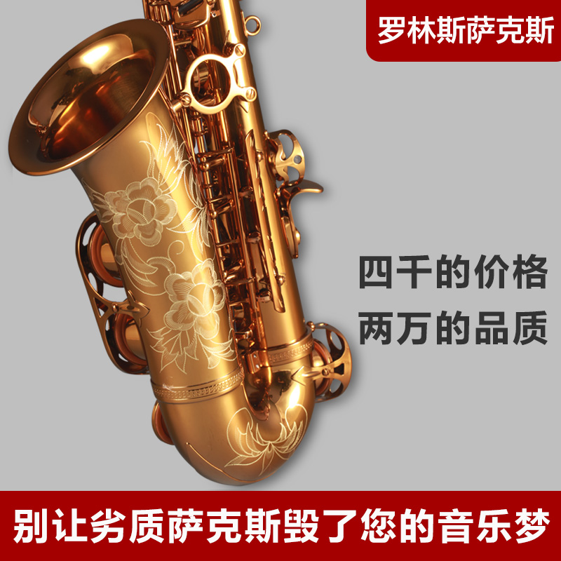 Саксофоны Артикул 605371302377