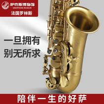 管大人初学考级款金铜弯中音萨克斯风E适用于威柏尔萨克斯乐器降