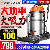 杰诺吸尘器工业用工厂车间粉尘大吸力商用超强力大功率大型吸尘机