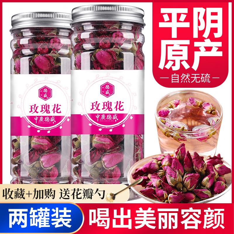 2罐装干花泡茶泡水组合玫瑰花茶