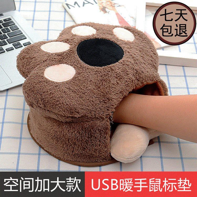冬季USB暖手鼠标垫可爱毛绒发热鼠标套男生办公加大手腕垫可拆洗