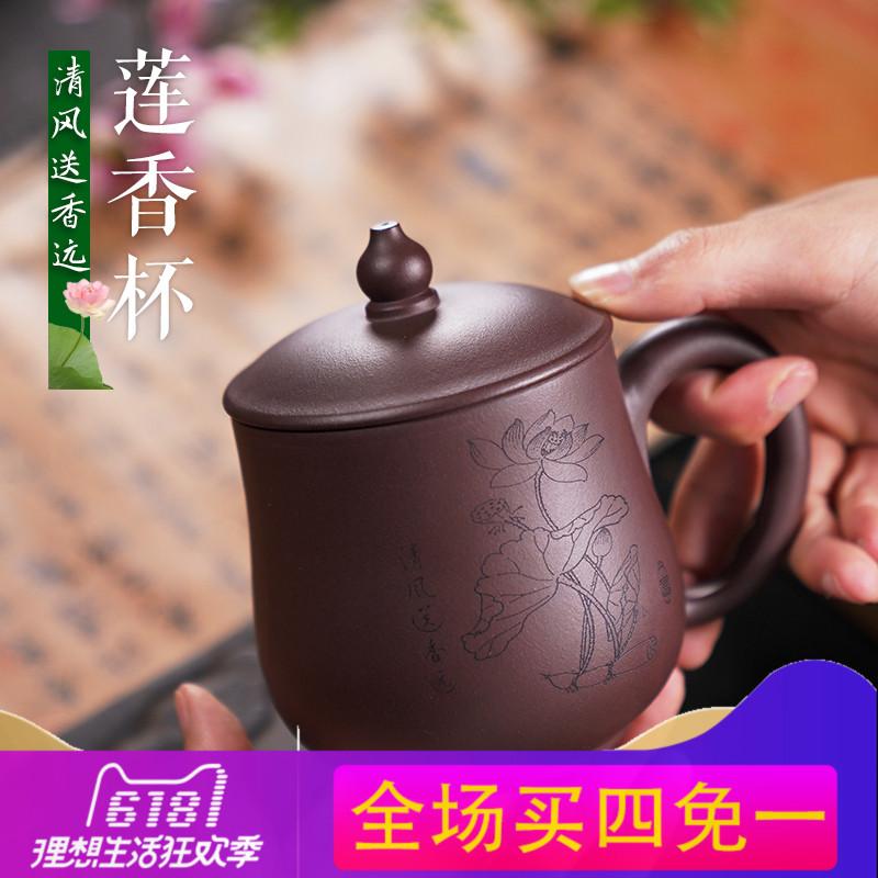 金彦 茶具怎么样,好不好