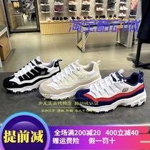 Skechers斯凯奇杨紫同款女鞋13141熊猫鞋增高减震记忆鞋垫老爹鞋