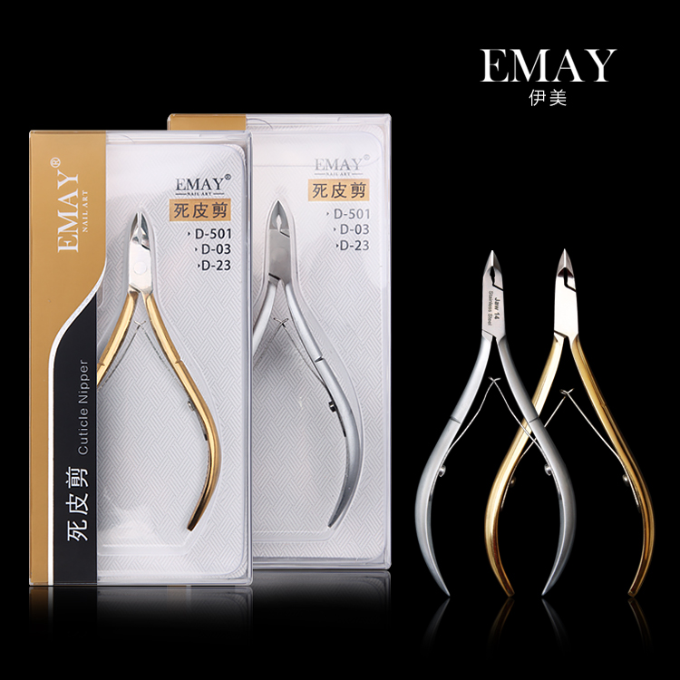 Emay cuticle scissors manicure edge barbed nail clipper special for nail salon d-501 Japan