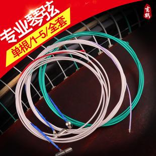 古筝琴弦 单根/1-5/1-21全套 通用 专业古筝弦