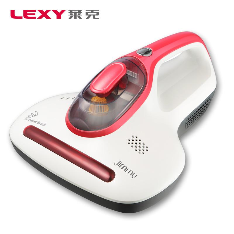 萊克除蟎儀B301W靜音紫外線殺菌床鋪 家用除蟎機除蟎吸塵器