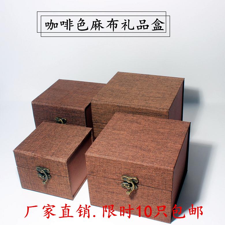 厂家热销紫砂壶茶具建盏古董酒瓶包装礼品盒收藏定制 棉麻布锦盒