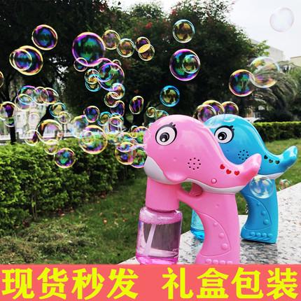 抖音同款儿童泡泡机玩具全自动七彩网红电动吹泡泡水补充液泡泡枪