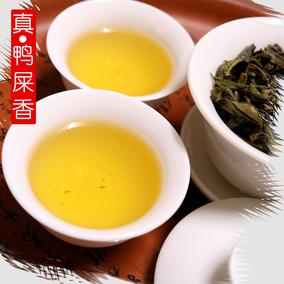 鸭屎香凤凰单枞茶单丛蜜兰香岭头白叶凤溪乌叶礼盒装特级茶叶春茶