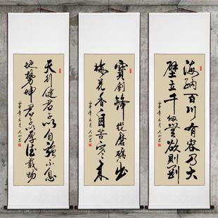 條幅豎幅手寫真跡書法作品掛畫客廳書房辦公室卷軸字畫定製毛筆字