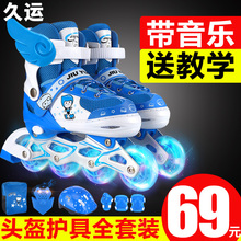 Long-term skates children's complete set of roller skates beginners boys and girls professional straight-line wheels adjustable
