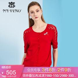 马天奴2020春夏新款简约复古红色镂空短袖单排扣针织开衫外套女