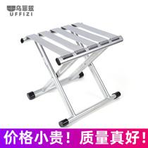 折疊椅子折疊凳子小馬扎折疊便攜戶外釣魚椅小板凳家用小凳子結實