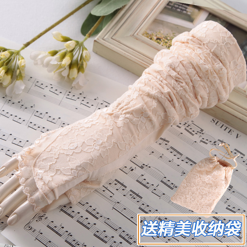 [special price every day] summer womens long sunscreen gloves anti ultraviolet double lace anti slip Half Finger driving sleeve