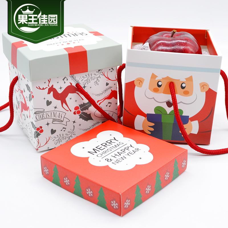 【平安果】新年圣诞苹果平安夜苹果2个美国红蛇果88#大果新鲜水果