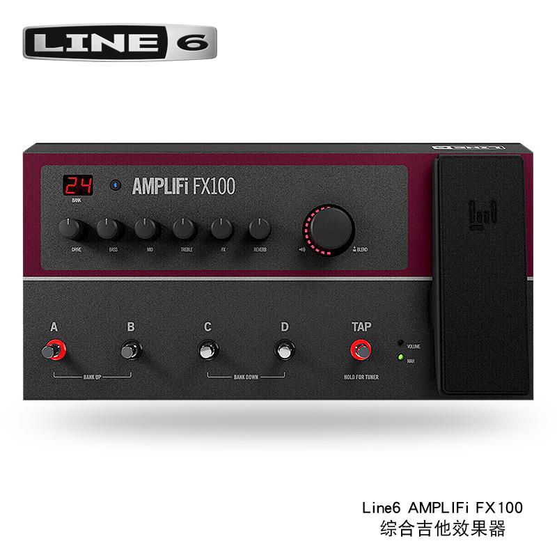 Line6 AMPLIFi FX100 комплекс гитара эффект устройство