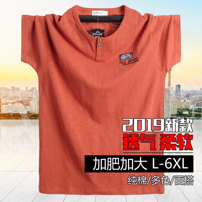 280斤夏季特大号男装竹节棉短袖T恤加大加肥佬休闲运动半袖多色薄