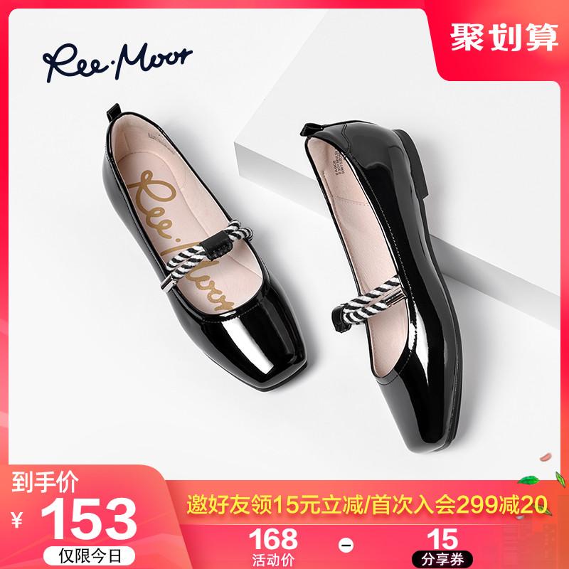 REEMOOR玛丽珍鞋女复古鞋子新款春季平底奶奶鞋漆皮单鞋睿慕女鞋