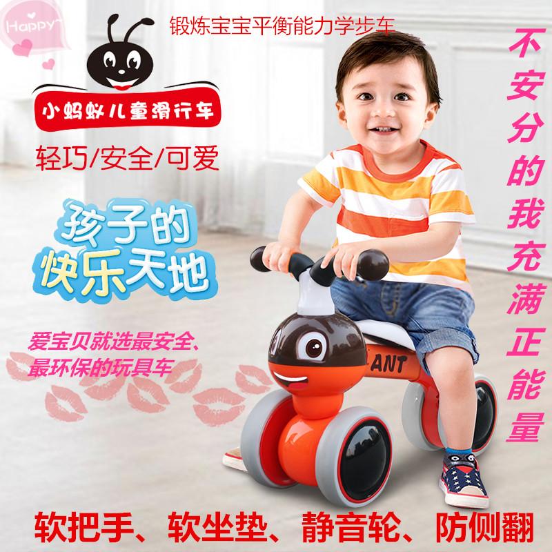 券后125.00元扭扭车1-3岁宝宝平衡车