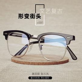 防辐射眼镜大框无度数防蓝光电脑护目镜男女平光镜潮配近视镜框架
