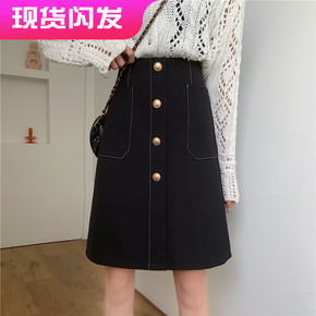 黑色单排扣明线半身裙中长款秋冬大码a字高腰显瘦一步包臀长裙子