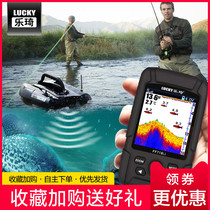Le Qi Underwater Fish Detector Visual HD fishing ultrasound Looking for fish wireless sonar mobile phone sonar fishing artifact