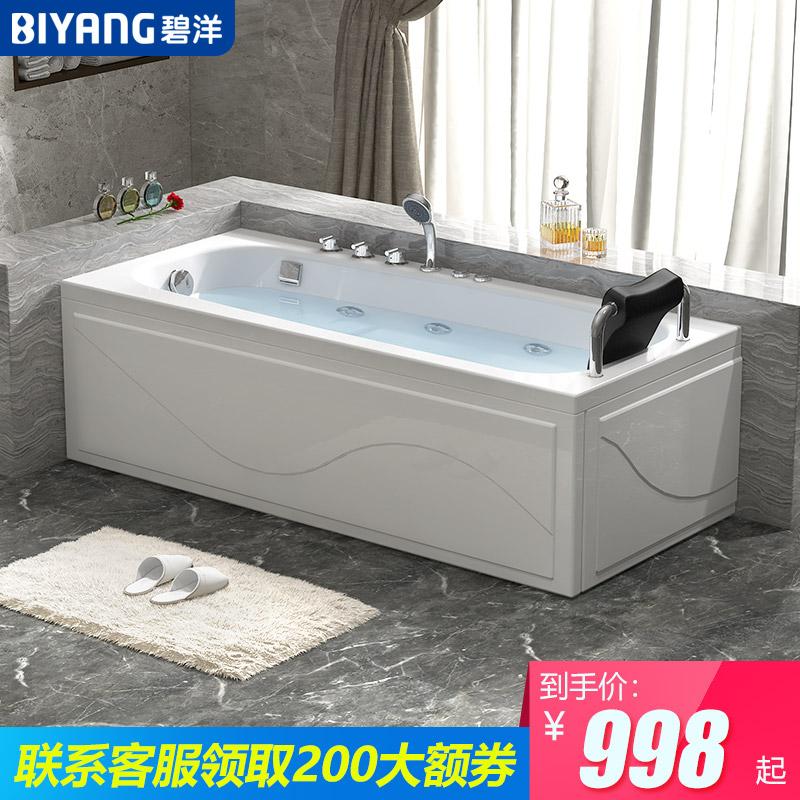 碧洋亚克力浴缸家用成人独立按摩网红浴盆1.2-1.7米小户型卫生间