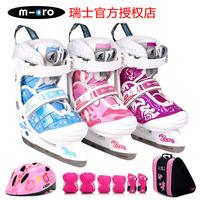 瑞士micro迈古冰刀鞋儿童球刀滑冰鞋尺码可调初学者速滑鞋 zero