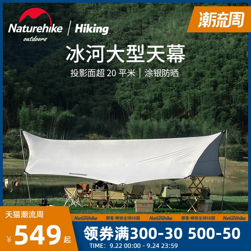 Naturehike Norgi Glacier Super Solar Sunshoot Tent Outdoors Camp Camp Overwater Safety