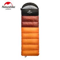 冬季加厚户外露营鸭绒防寒帐篷旅行隔脏被套南极人羽绒睡袋大人