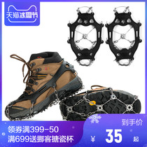 Naturehike move Ice Claw anti-skid shoe set snow climbing equipment outdoor mountaineering ice grip shoe nail chain