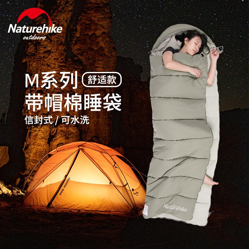 naturehike挪客大人户外露营睡袋质量怎么样