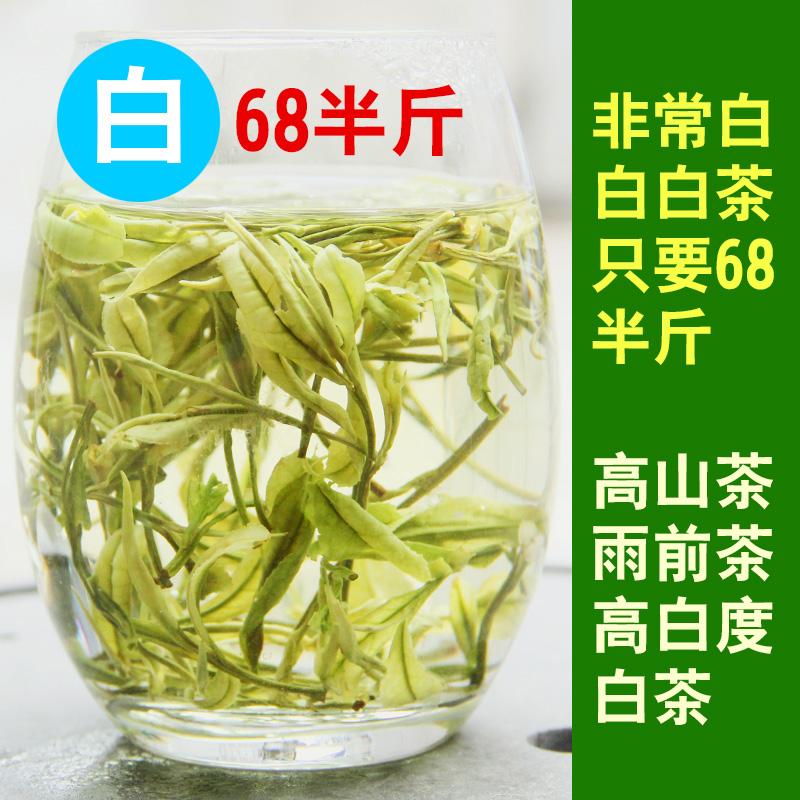Белый чай Анжи Артикул 530539207235