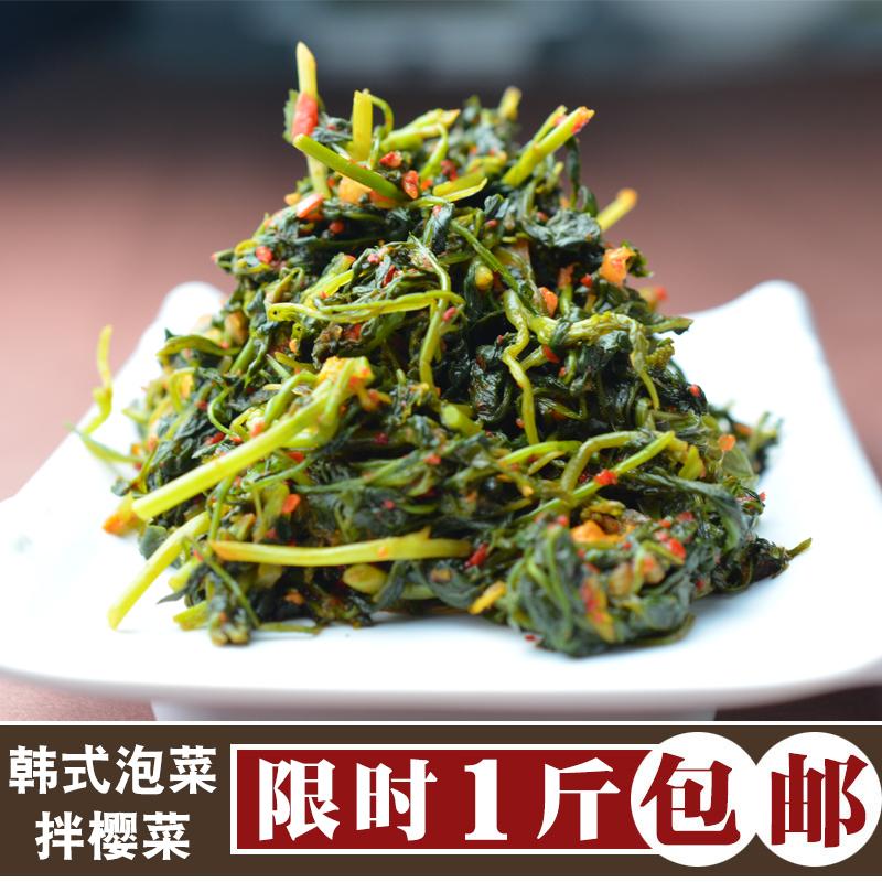东北特产美食延边朝鲜族咸菜腌制泡菜酱菜拌樱菜英菜500g一斤包邮