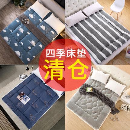 加厚学生宿舍床垫1.2米1.5 1.8m床2米双人床褥软垫褥子单人垫被