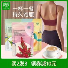 绿瘦代餐奶昔营养蛋白小袋装代餐粉
